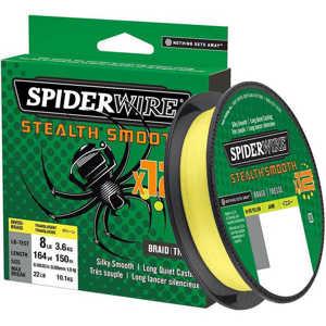 Bild på Spiderwire Stealth Smooth 12 Hi-Vis Yellow 150m 0,05mm / 5,4kg