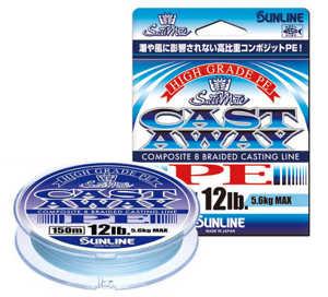 Bild på Sunline Cast Away X8 Pearl Blue 150m 0,165mm / 7,5kg