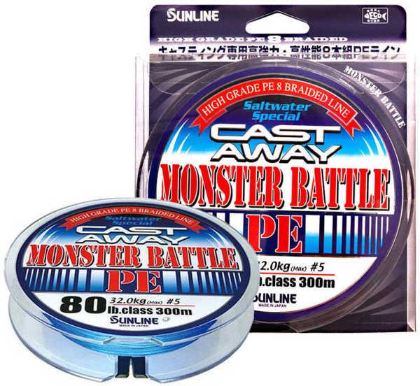 Bild på Sunline Saltwater Special Cast Away Monster Battle PE 300m