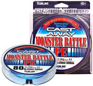 Bild på Sunline Saltwater Special Cast Away Monster Battle PE 300m 0,296mm / 21kg (PE: #3)