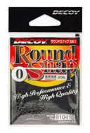 Bild på Decoy Round Snap (13 pack)