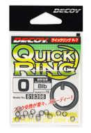 Bild på Decoy Quick Ring (15 pack)