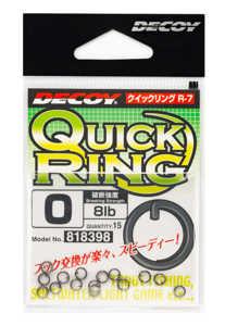 Bild på Decoy Quick Ring (15 pack) #1 / 4,5kg