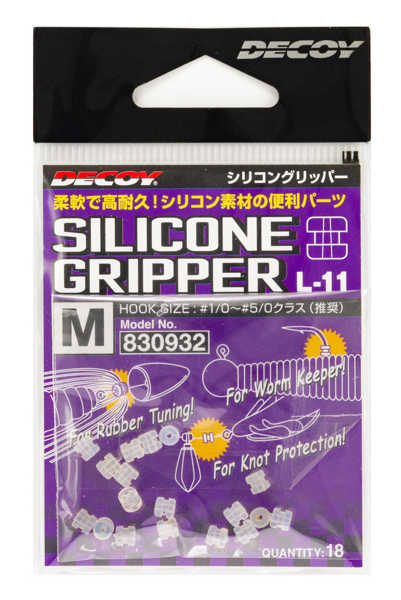 Bild på Decoy Silicone Gripper (18 pack)