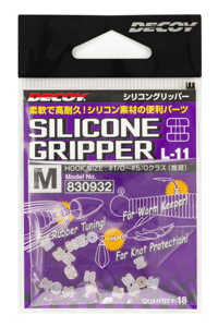 Bild på Decoy Silicone Gripper (18 pack) Large