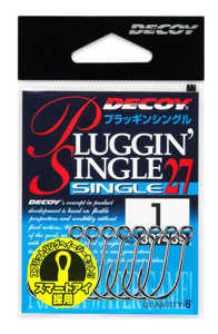 Bild på Decoy Pluggin Single 27 (5-8 pack) #4/0 (6 pack)