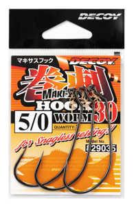 Bild på Decoy Makisasu Hook Worm30 (3-5 pack) #2/0 (4 pack)