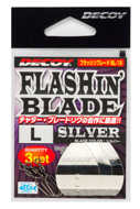 Bild på Decoy Flashin Blade Silver (3 pack)
