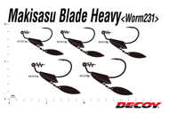 Bild på Decoy Makisasu Blade Heavy Worm231S (2 pack)