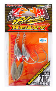 Bild på Decoy Makisasu Blade Heavy Worm231S (2 pack) #2/0 - 14g
