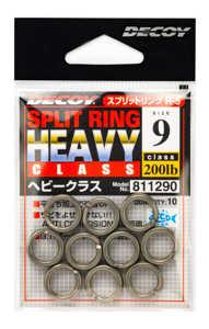 Bild på Decoy Split Ring Heavy Class (8-10 pack) #10 / 113kg (8 pack)