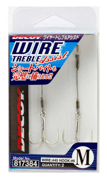 Bild på Decoy Wire Treble Assist (2 pack)