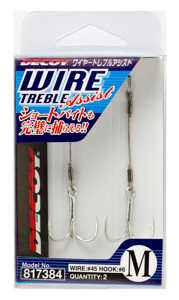 Bild på Decoy Wire Treble Assist (2 pack) Large / Krok #4