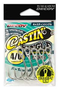 Bild på Decoy Castin Singel JS-5 (2-12 pack) #4/0 (5 pack)