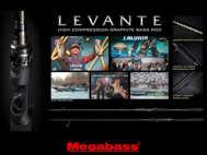 Bild på Megabass Levante 6'9ft 2-11g