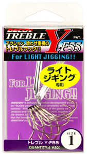 Bild på Decoy Treble Y-F55 (4 pack) #2
