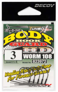 Bild på Decoy Body Hook Guard HD Worm108 (5 pack) #1/0