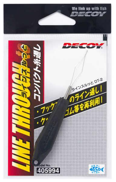Bild på Decoy Line Through Tool