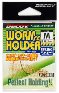 Bild på Decoy Worm Holder Spring (4 pack) Large 5mm