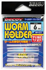 Bild på Decoy Worm Holder Tube (4 pack) 10mm