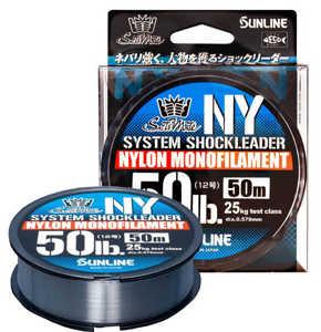 Bild på Sunline System Shock Leader NY Monofilament 50m 0,910mm / 65kg