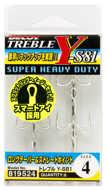 Bild på Decoy Treble Y-S81 (4-6 pack)