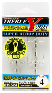 Bild på Decoy Treble Y-S81 (4-6 pack) #4 (6 pack)