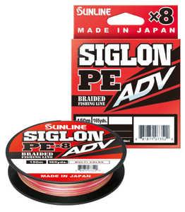 Bild på Sunline Siglon PE ADV X8 Multicolor 150m 0,171mm / 7,7kg