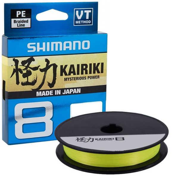 Bild på Shimano Kairiki 8 Yellow 150m